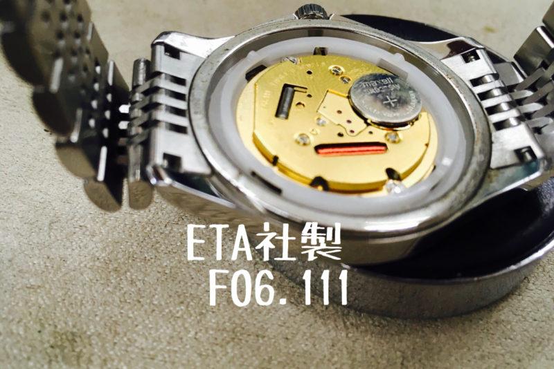 GUCCIの電池交換_ムーブメントはETA社製F06.111
