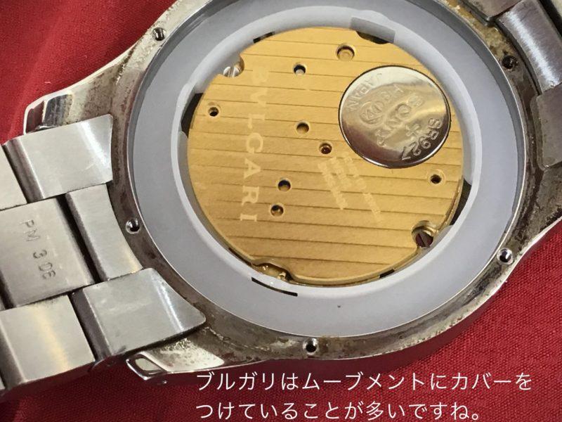 ブルガリ 腕時計 ソロテンポ
