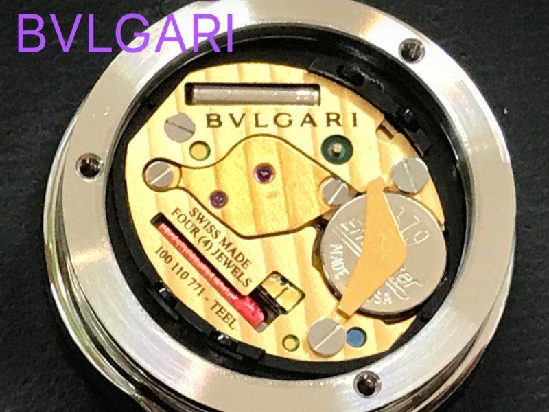 ブルガリB-ZERO1ウォッチ電池交換