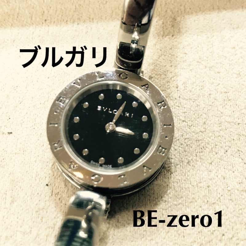 ブルガリの腕時計の電池交換