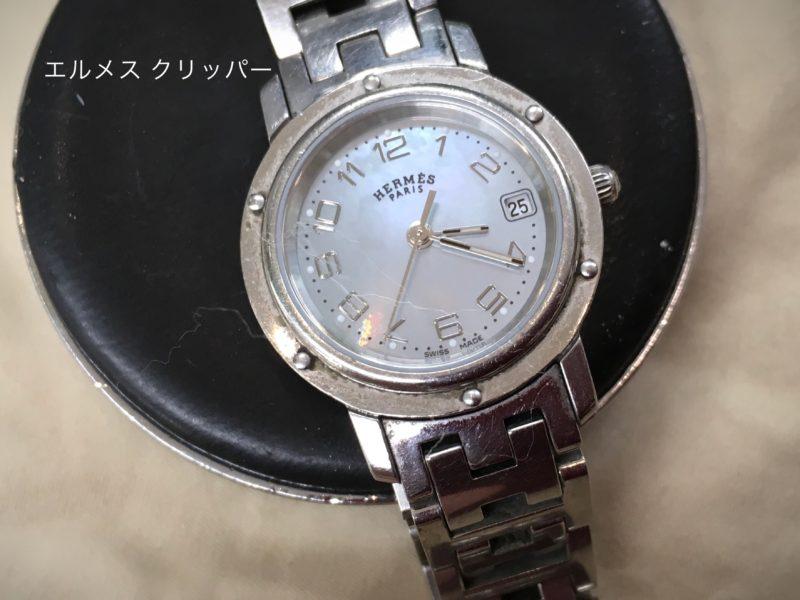 エルメス クリッパー 腕時計 電池交換 ETA