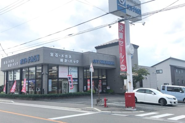 オプトナカムラからお知らせ〜8/31(木)は決算期棚卸しの為、午後3時で閉店させていただきます。