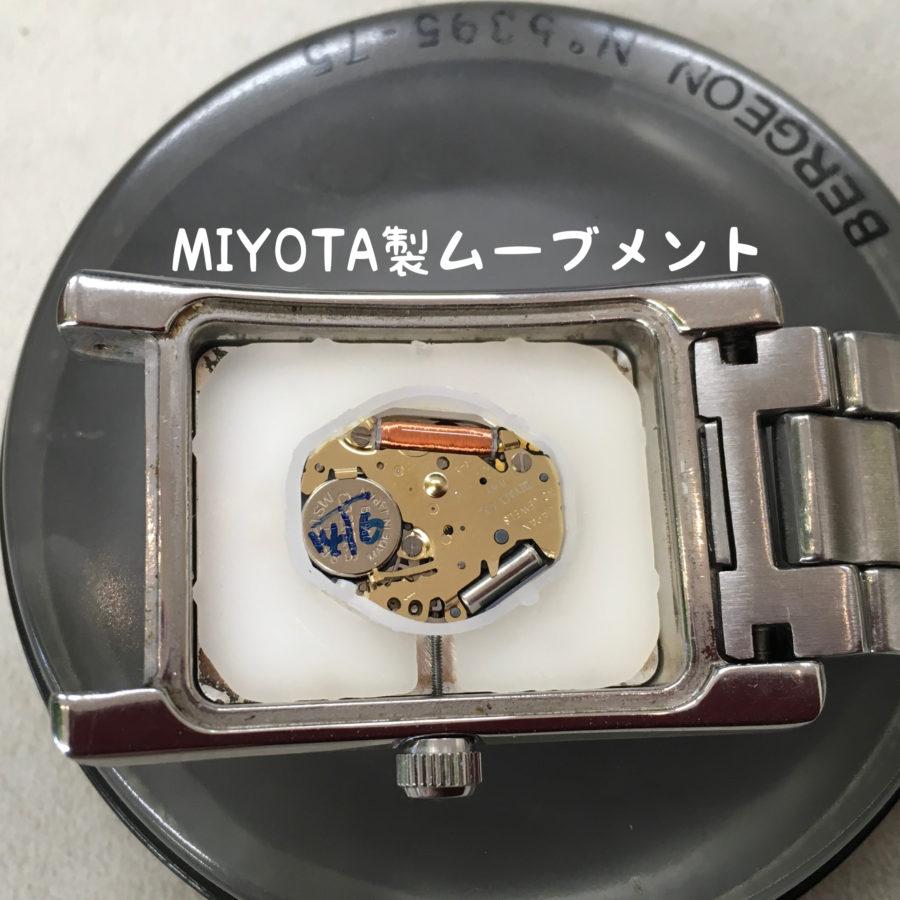 MIYOTA製ムーブメント