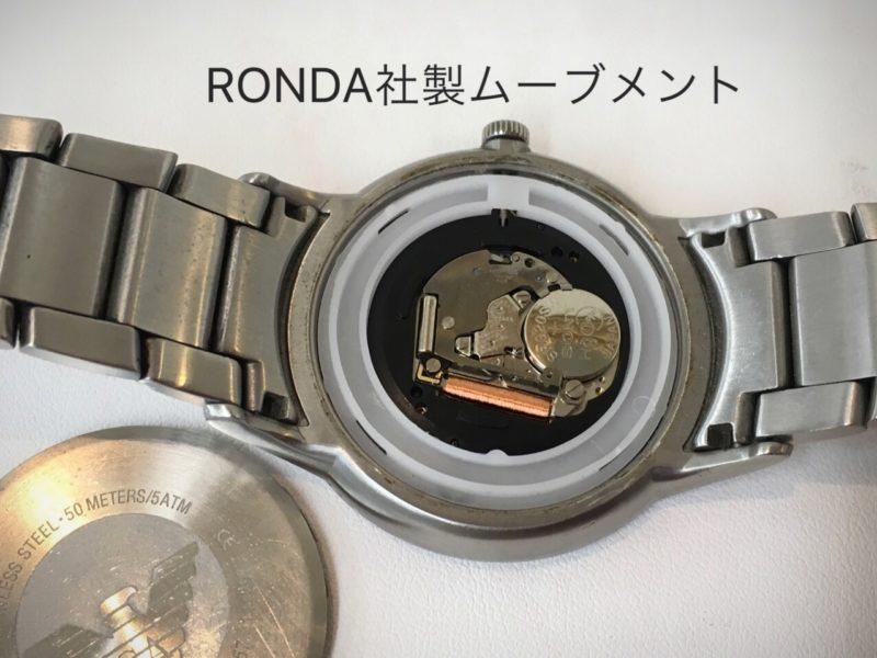 Eアルマーニ RONDA社製 ムーブメント AR2457 電池交換