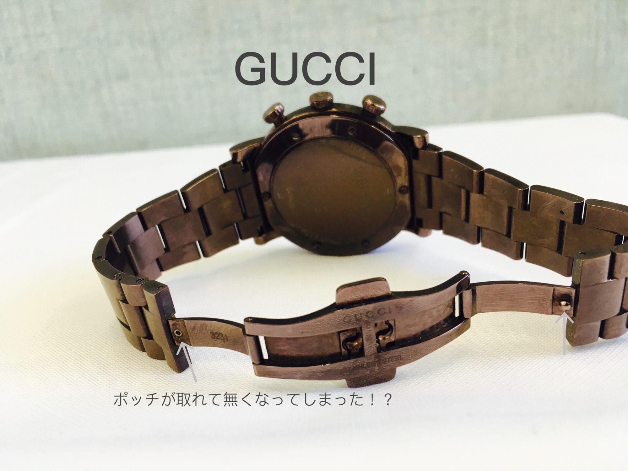 グッチの腕時計のベルト修理