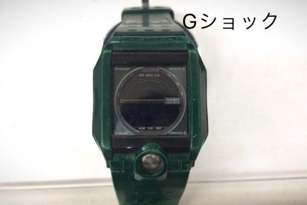 CASIOのGショック、G-8100の電池交換