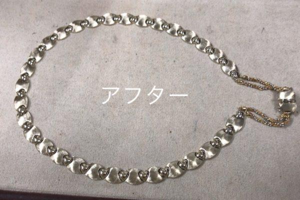 デザインネックレスを長くしました。