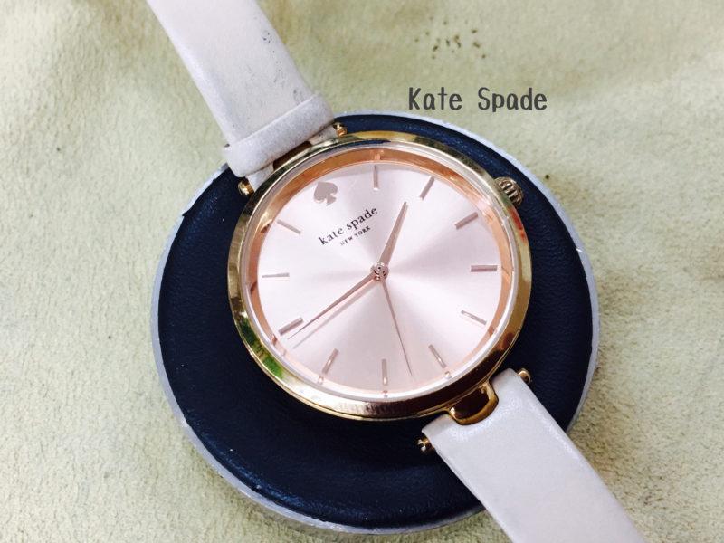 Kate Spadeの電池交換