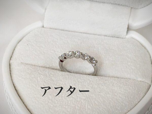 指輪の作り替え ジュエリー リフォーム ダイヤリング