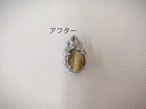 裸石をペンダント加工 山梨県
