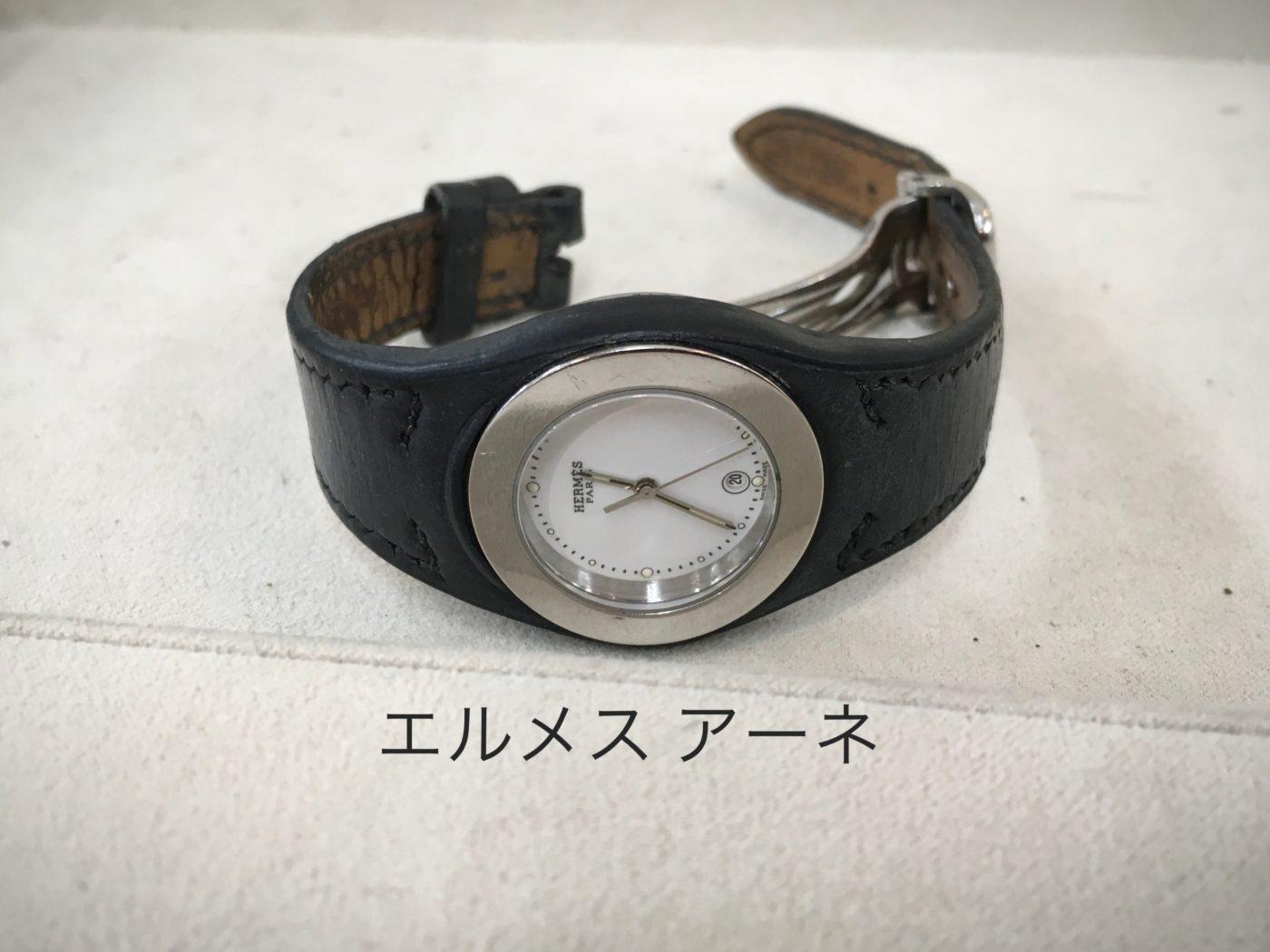 エルメス 腕時計の電池交換 アーネ