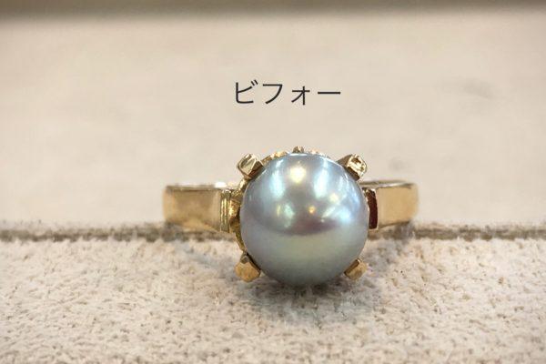 K18真珠の指輪のロジウムコーティング