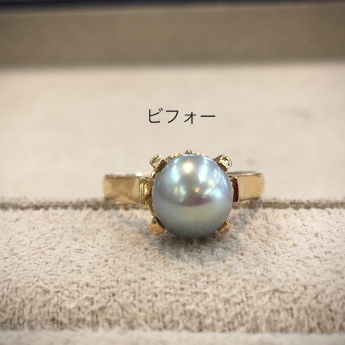 ビフォー 真珠リング ロジウムコーティング