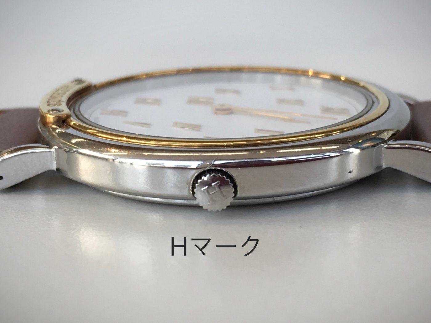 エルメス HERMES horloger オルロジェ