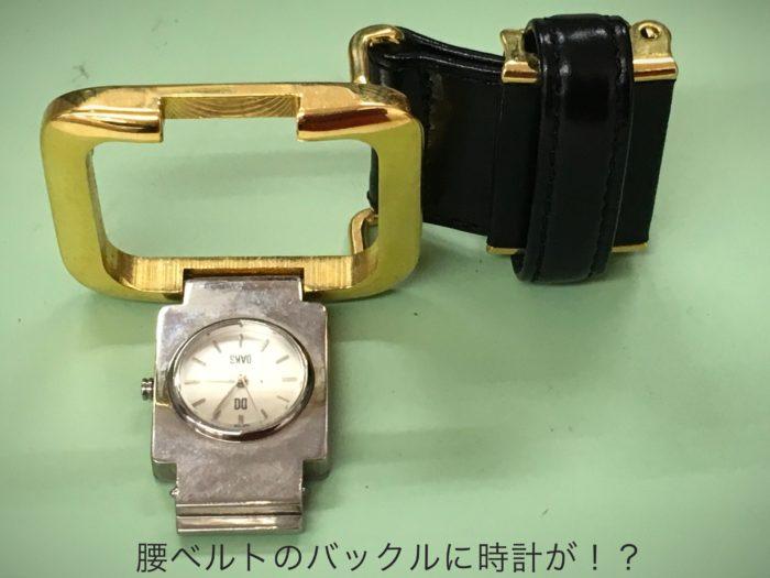 ウエストベルトに時計 腰用のベルトに時計 電池交換 DAKS ゴルフ用 スポーツ用時計