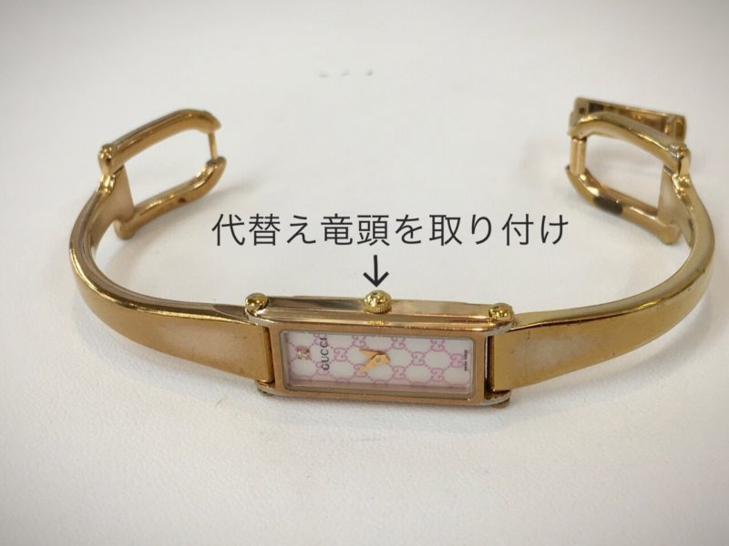 GUCCIの腕時計の竜頭修理