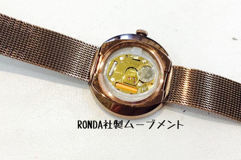 RONDA社製ムーブメント