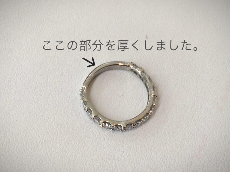 指輪の厚みを太く 修理