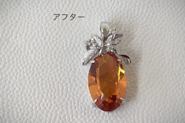 オレンジサファイヤの指輪の作り替えを承りました。