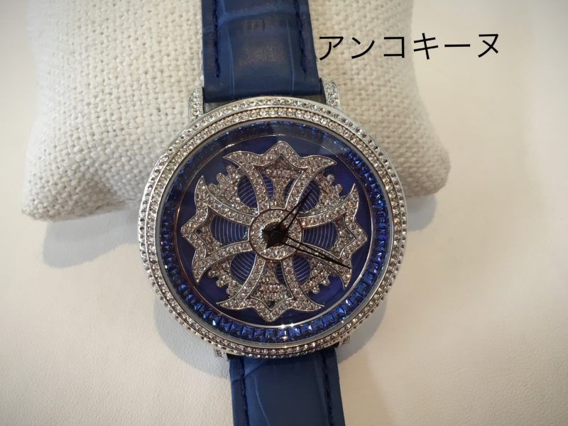アンコキーヌ 腕時計 修理 竜頭