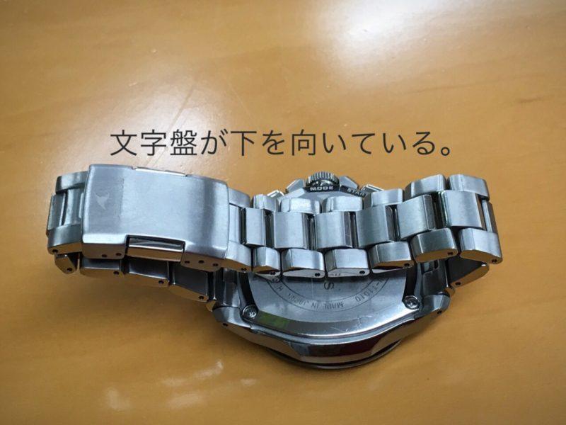 CASIO カシオ 腕時計 ソーラーウォッチ