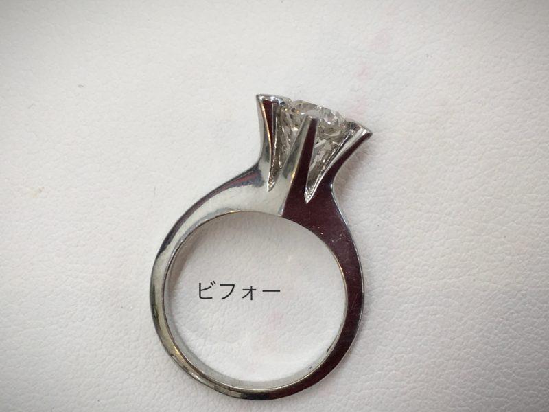 立て爪ダイヤリング 指輪 ジュエリーリフォーム