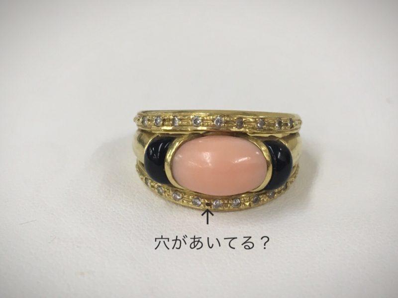 桃色サンゴの指輪 修理 メンテナンス