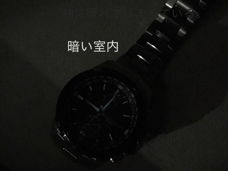 暗い室内 ソーラーウォッチ 腕時計