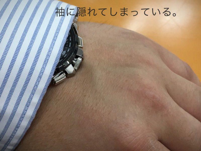 ソーラーウォッチ 腕時計 カシオ CASIO