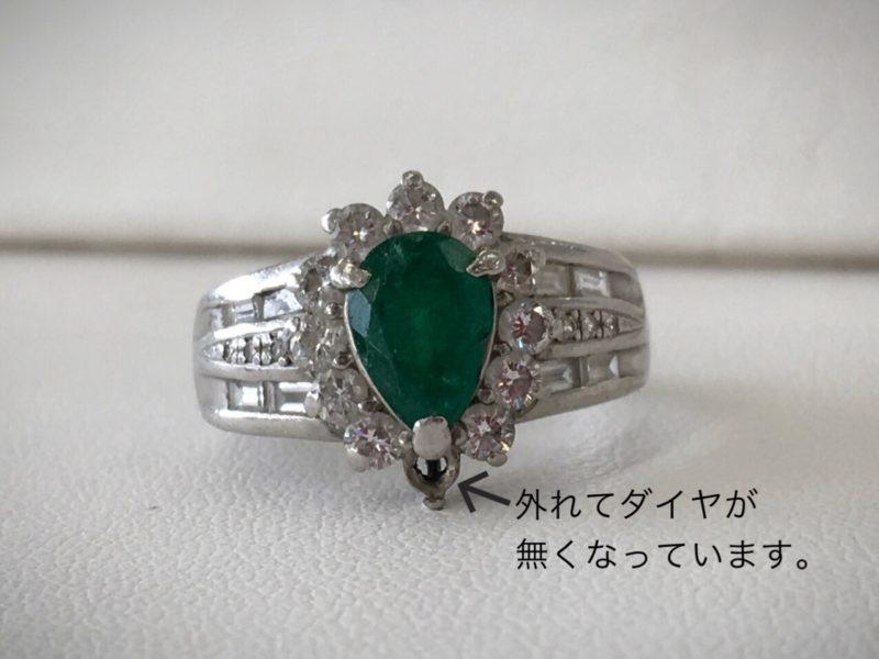 指輪の修理 石留め
