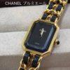CHANEL シャネルの腕時計電池交換はお待ちの間に出来ます。
