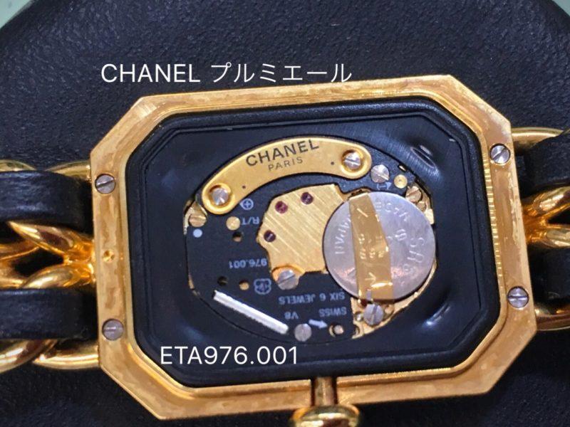 シャネルのプルミエール ムーブメント ETA976.001