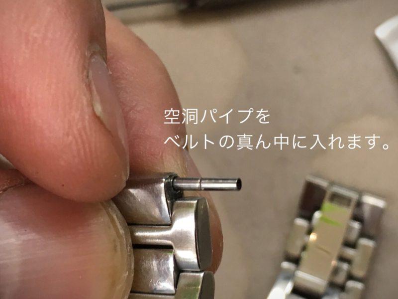 8900L グッチ 腕時計 ベルト コマ外し 修理