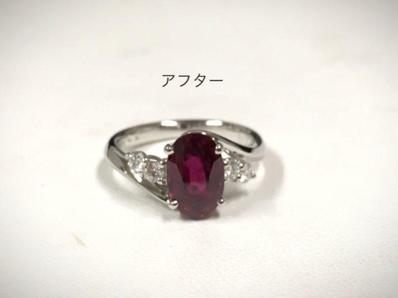 ルビーの指輪 ジュエリーリフォーム 作り替え リング