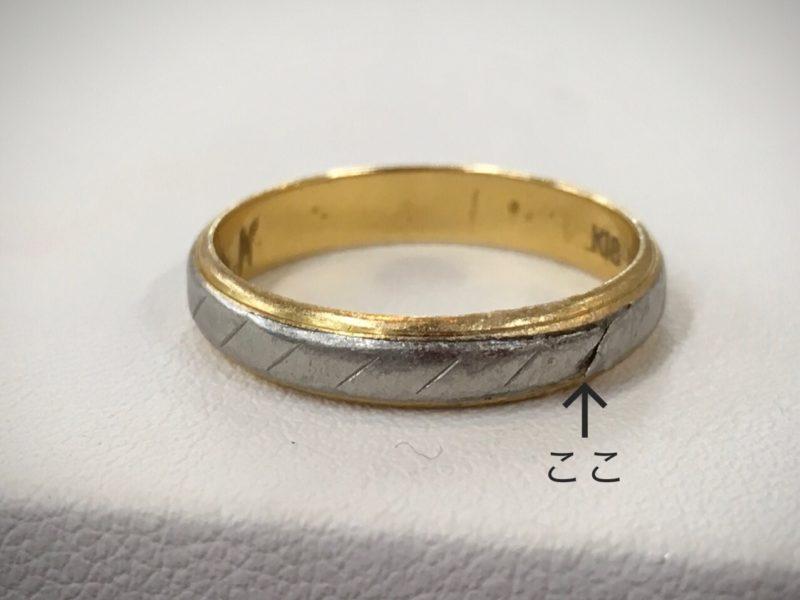 指輪の修理