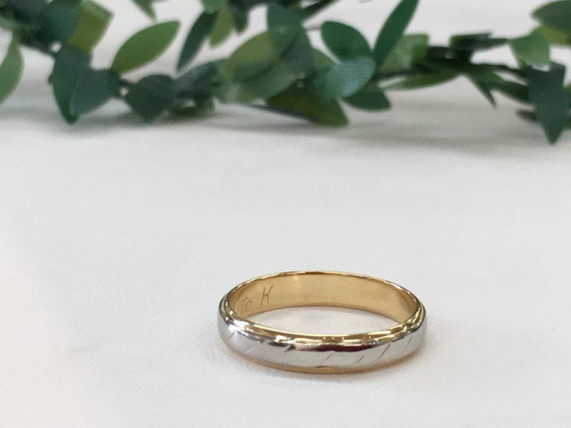 指輪の修理 18金 プラチナ