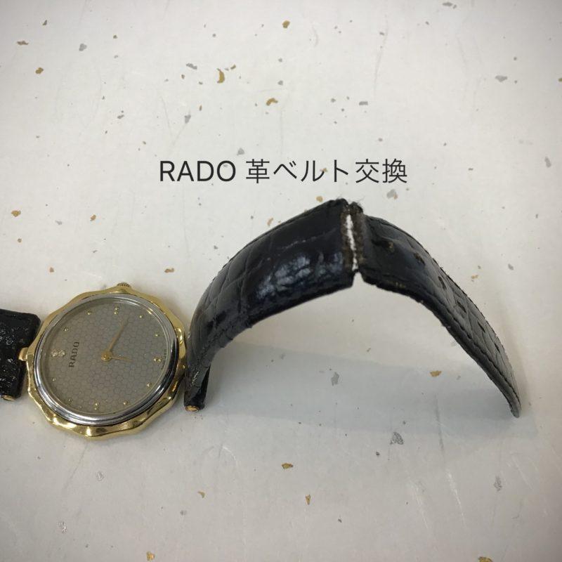 RADO ラドー 腕時計