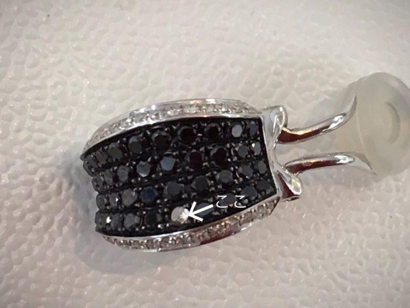 ブラックダイヤのイヤリング