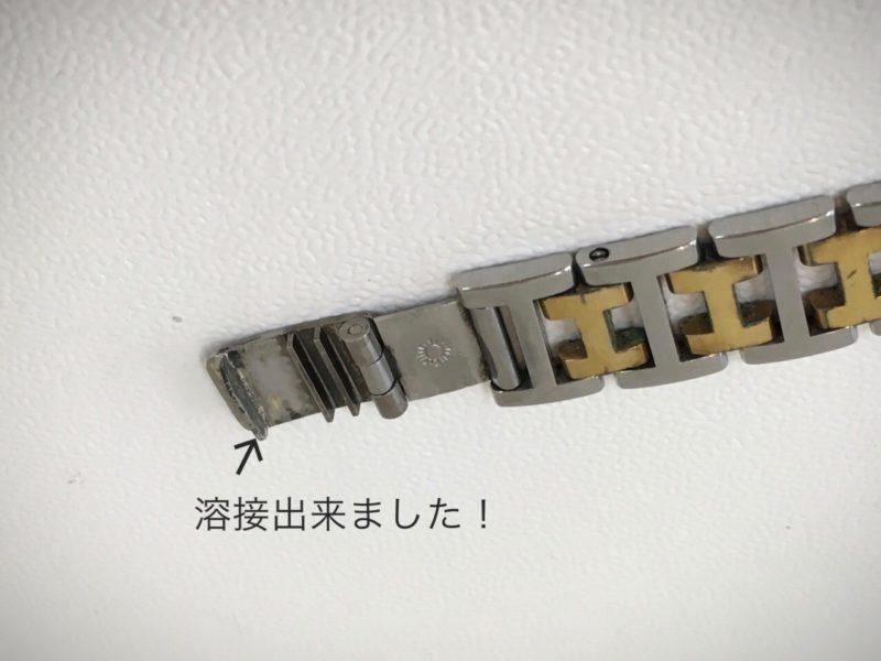 エルメス クリッパー 溶接修理