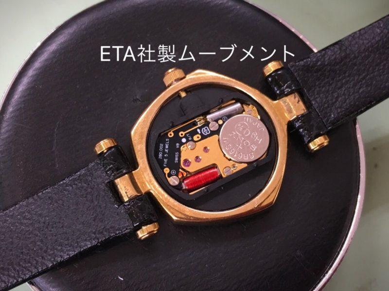 ETA社製ムーブメント 星の砂 腕時計