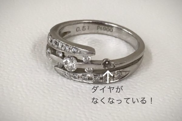 指輪からダイヤモンドが外れて無くなってしまった!?