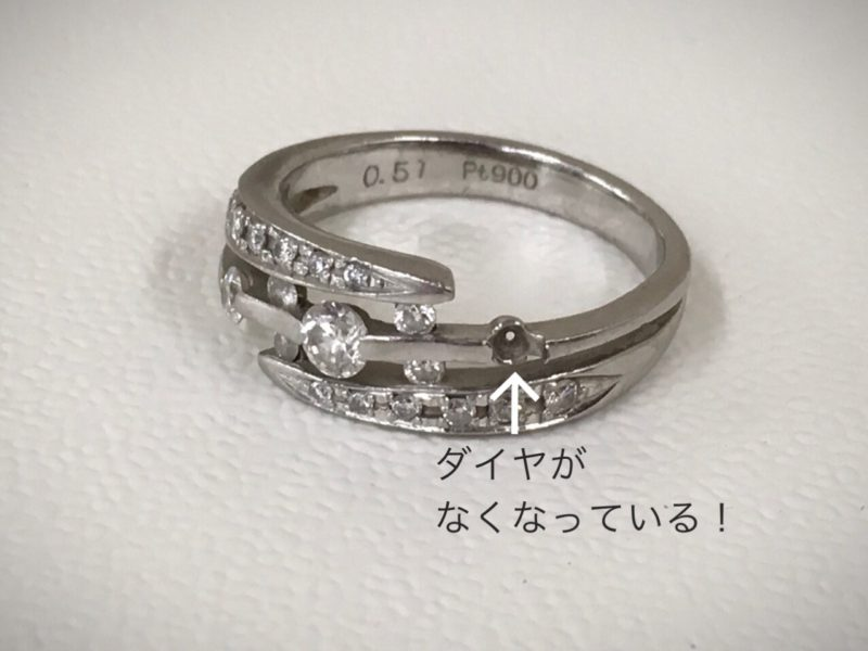 指輪の修理 石外れ ダイヤ取れた