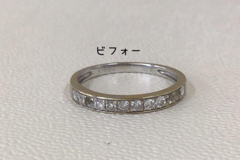 18金ホワイトゴールドダイヤリングの修理_ビフォー