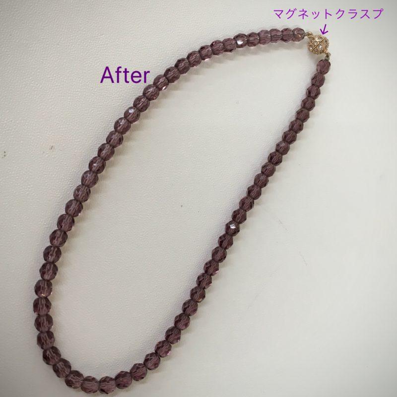 紫水晶のネックレス
