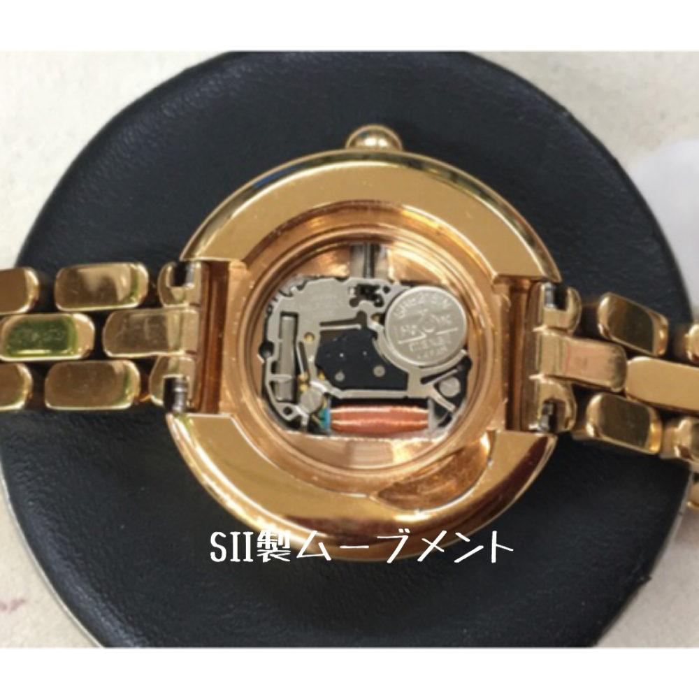 マークジェイコブス の腕時計の電池交換