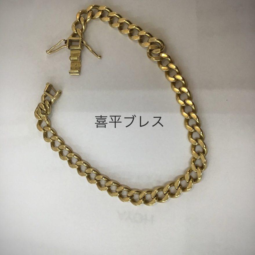 K18喜平ブレス