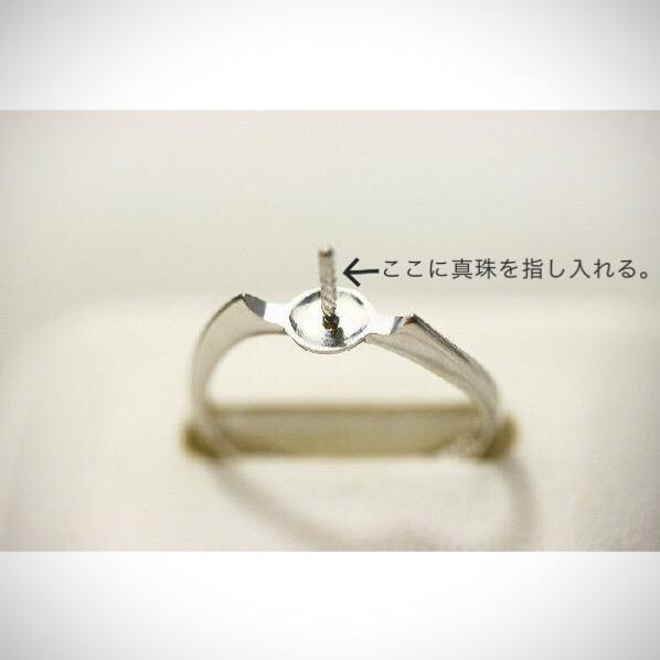 指輪の空枠