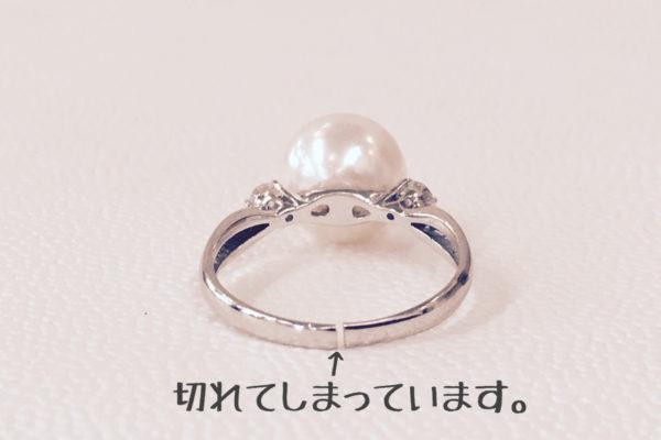 真珠の指輪の修理