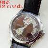 ハミルトン自動巻き腕時計の秒針が外れてしまった!