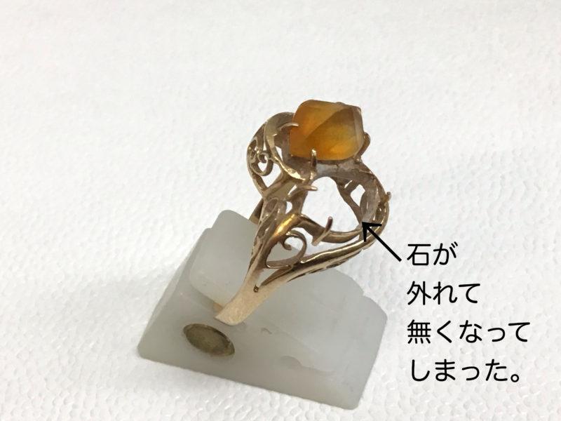 トパーズの指輪の修理